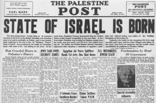 state-of-israel-newspaper